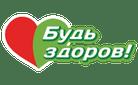bud_zdorov