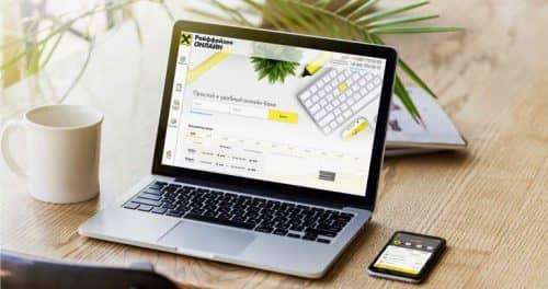 банк открытие онлайн консультант
