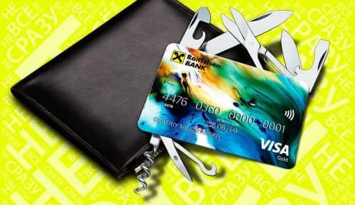 Capital one credit card balance transfer address