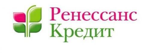 Логотип ренессанс