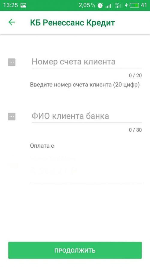 форма для ввода данных